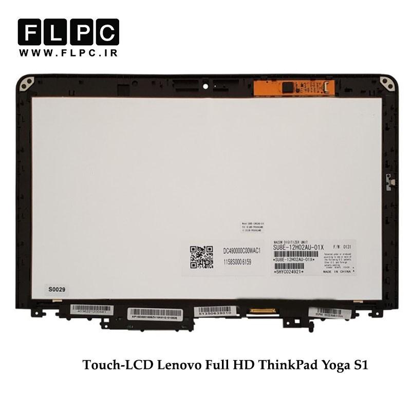 ال سی دی و تاچ لپ تاپ 12.0 اینچ فول اچ دی 30پین برای لنوو /Laptop Touch-LCD Screen Full HD ThinkPad Yoga S1 12.0inch 30pin