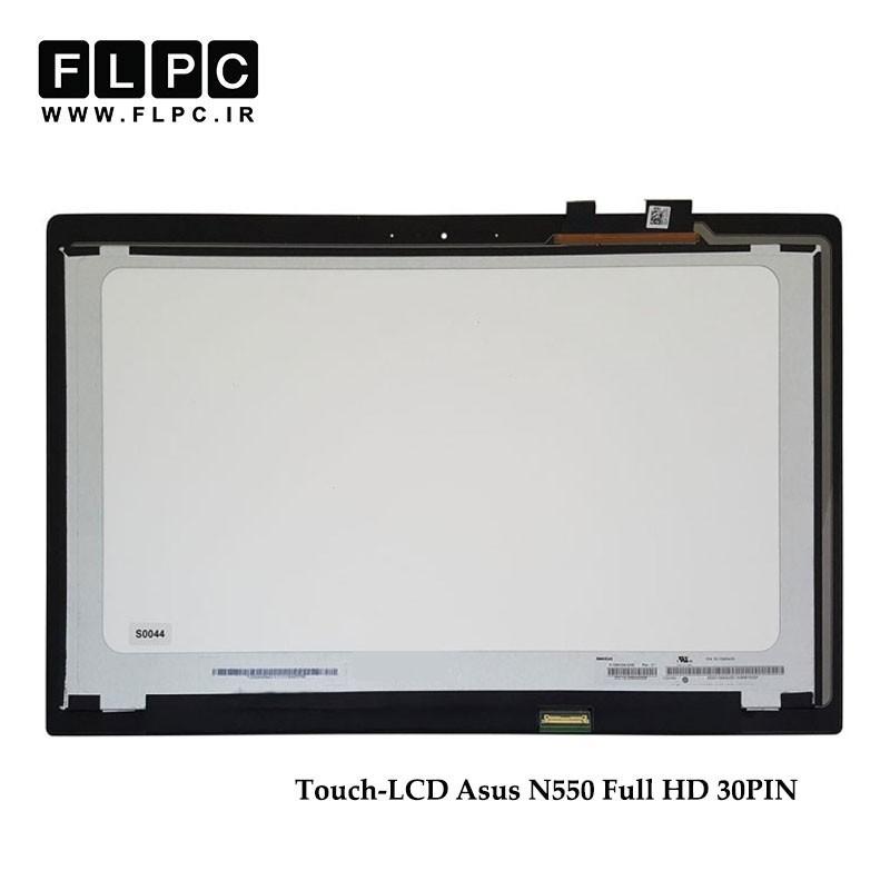 ال سی دی و تاچ لپ تاپ 12.0 اینچ نازک 30پین برای ایسوس /Laptop Touch-LCD Screen Full HD Asus N550 12.0inch Slim 30pin