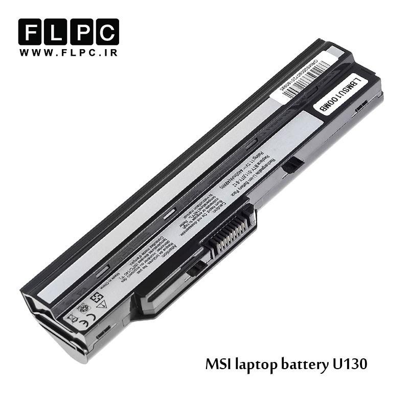 باطری باتری لپ تاپ ام اس آی MSI laptop battery U130 -6cell