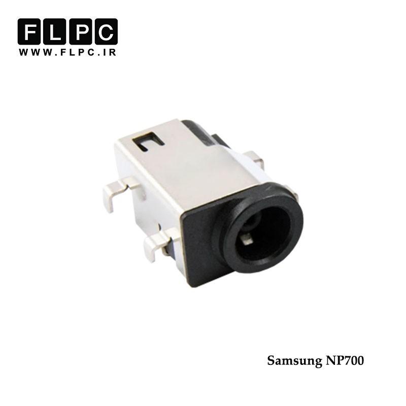 جک برق لپ تاپ سامسونگ Samsung Laptop DC Jack NP700 FL253