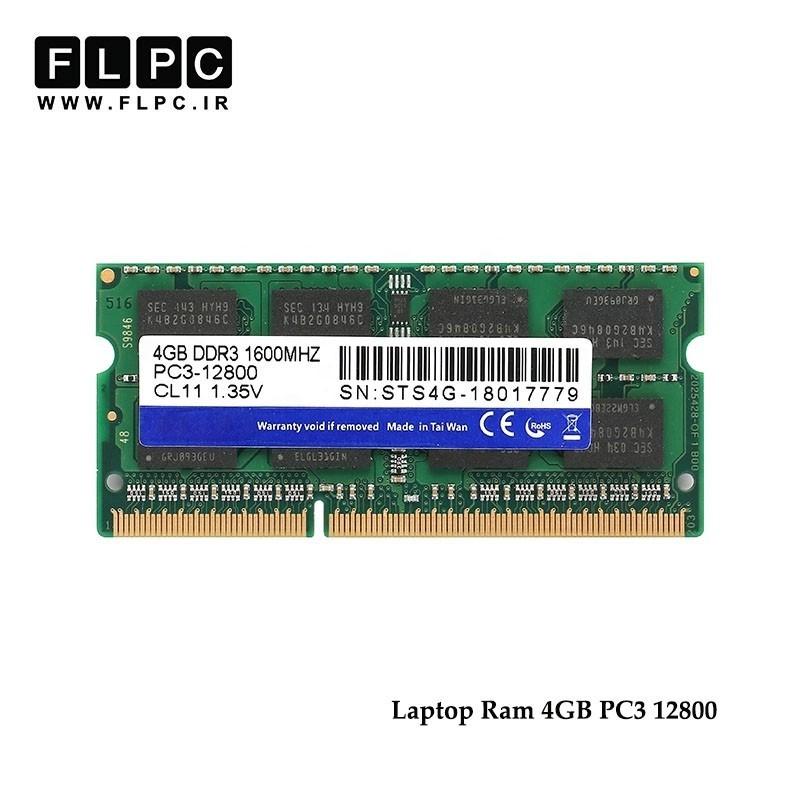 رم لپ تاپ 4 گیگابایت کارکرده / (12800 - Laptop Ram 4GB (DDR3 - PC3) (1600
