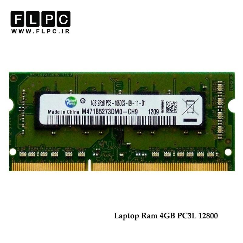 رم لپ تاپ 4 گیگابایت کارکرده / (1333 - Laptop Ram 4GB (DDR3 - PC3L) (10600