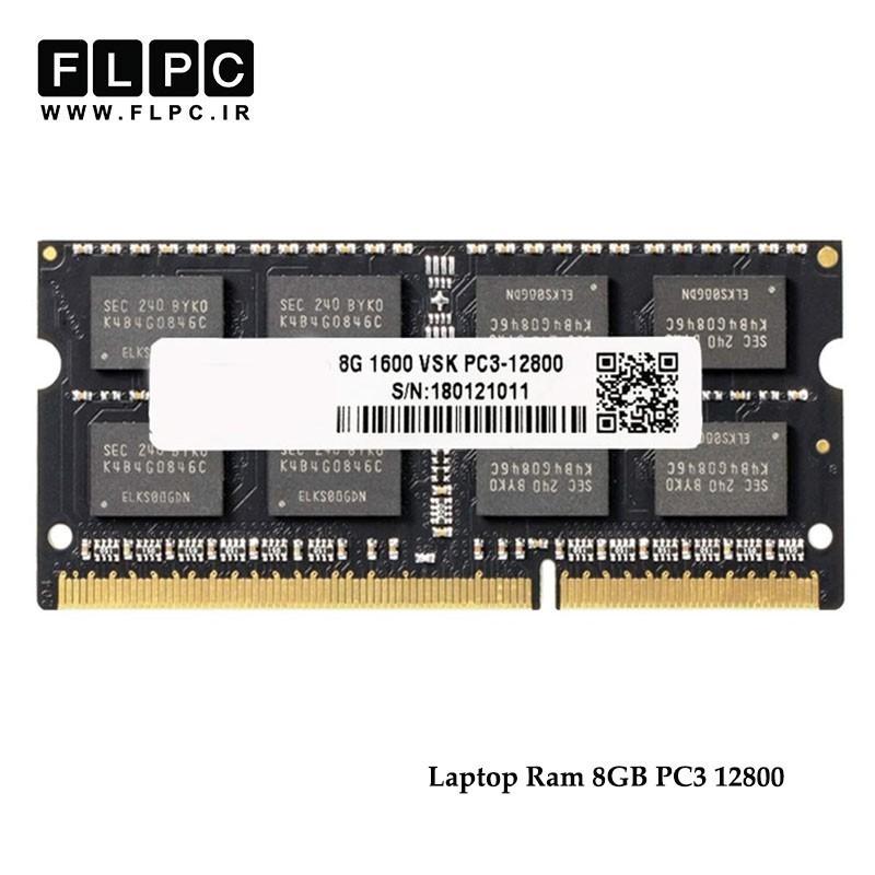 رم لپ تاپ 8 گیگابایت کارکرده / (12800 - Laptop Ram 8GB (DDR3 - PC3) (1600