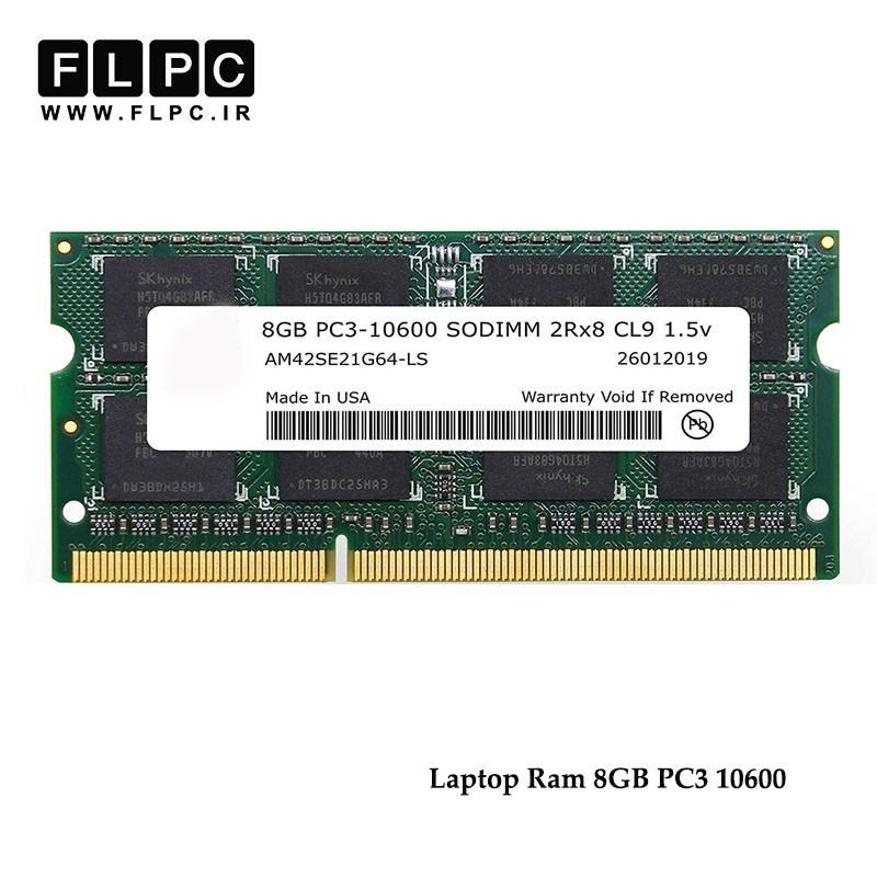 رم لپ تاپ 8 گیگابایت کارکرده / (1333 - Laptop Ram 8GB (DDR3 - PC3) (10600