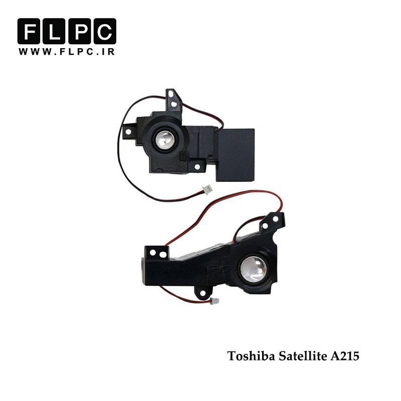 اسپیکر لپ تاپ توشیبا Toshiba Laptop Speaker Satellite A215 / A215