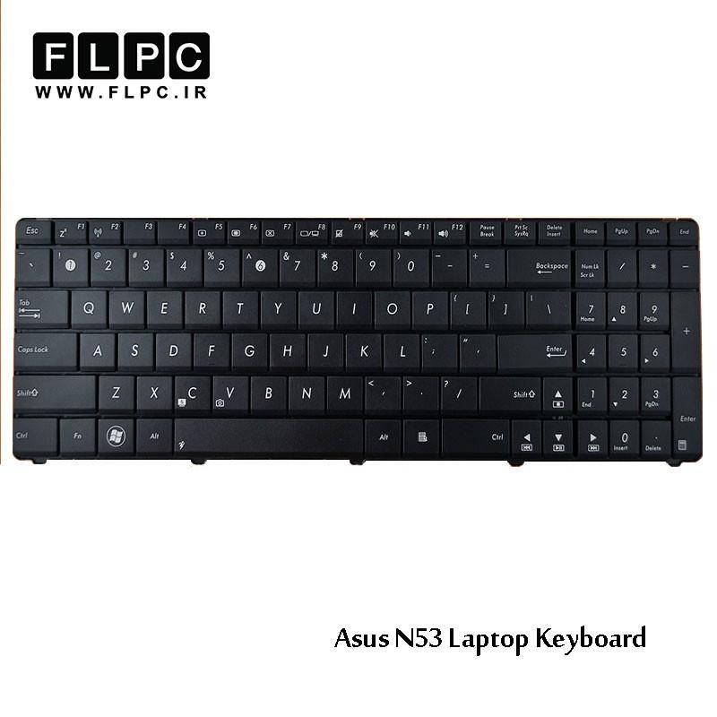 کیبورد لپ تاپ ایسوس Asus N53 Laptop Keyboard