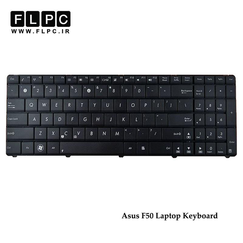 کیبورد لپ تاپ ایسوس Asus F50 Laptop Keyboard مشکی-بدون فریم