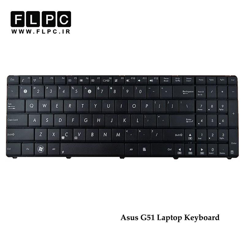 کیبورد لپ تاپ ایسوس Asus G51 Laptop Keyboard مشکی-بدون فریم