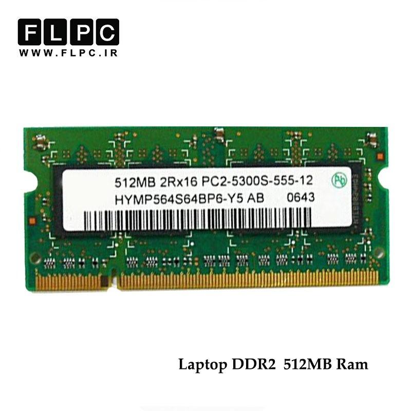 رم لپ تاپ 512 مگابایت کارکرده Laptop Ram 512MB DDR2