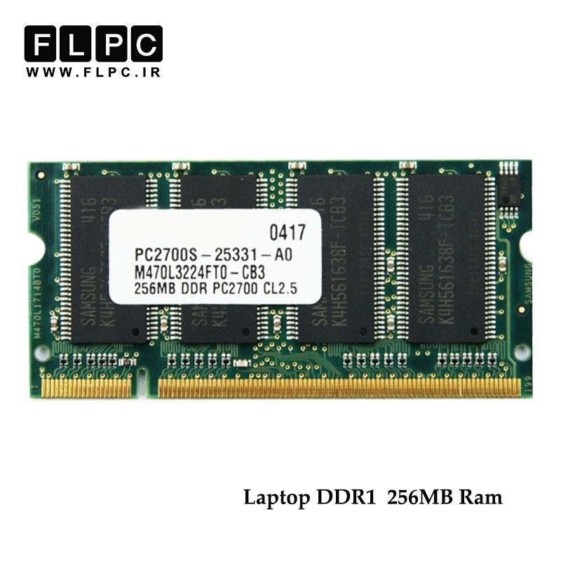 رم لپ تاپ 256 مگابایت کارکرده Laptop Ram 256MB DDR1