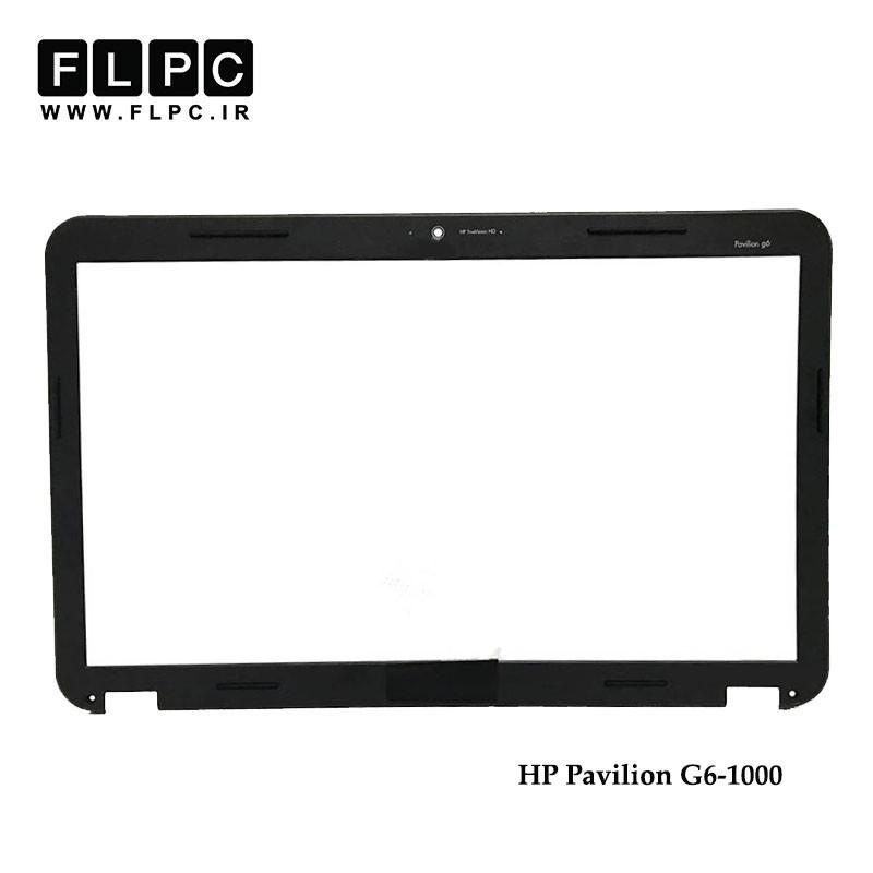 قاب جلو ال سی دی لپ تاپ اچ پی HP Pavilion G6-1000 Laptop Screen Bezel _Cover B