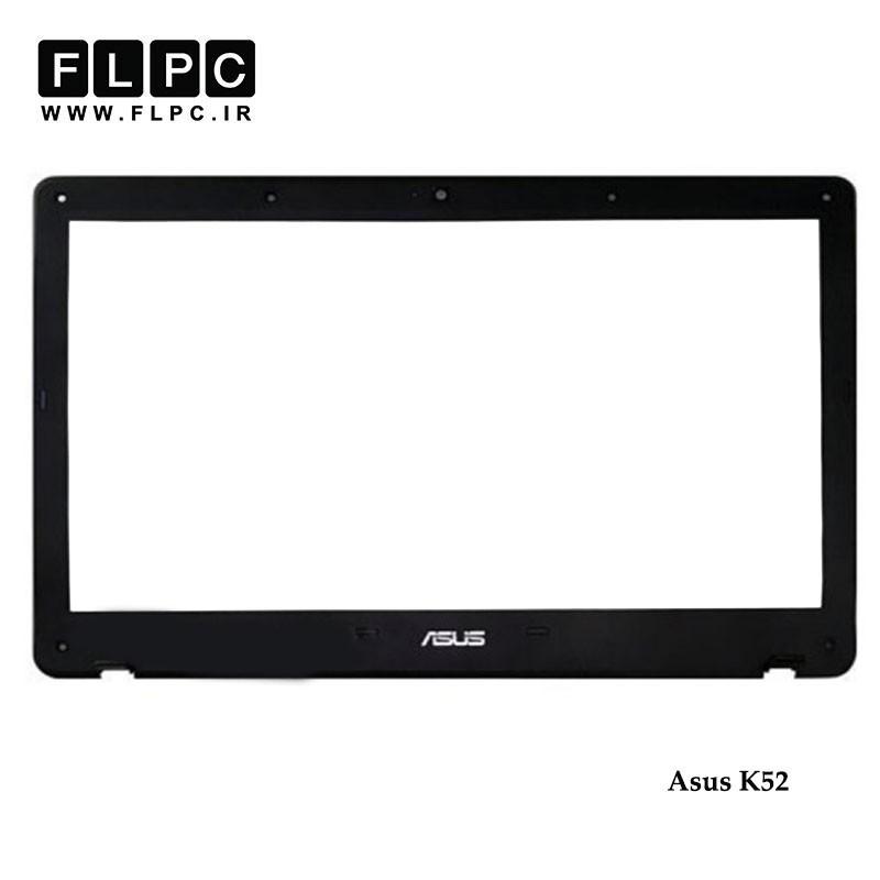 قاب جلو ال سی دی لپ تاپ ایسوس Asus K52 Laptop Screen Bezel _Cover B