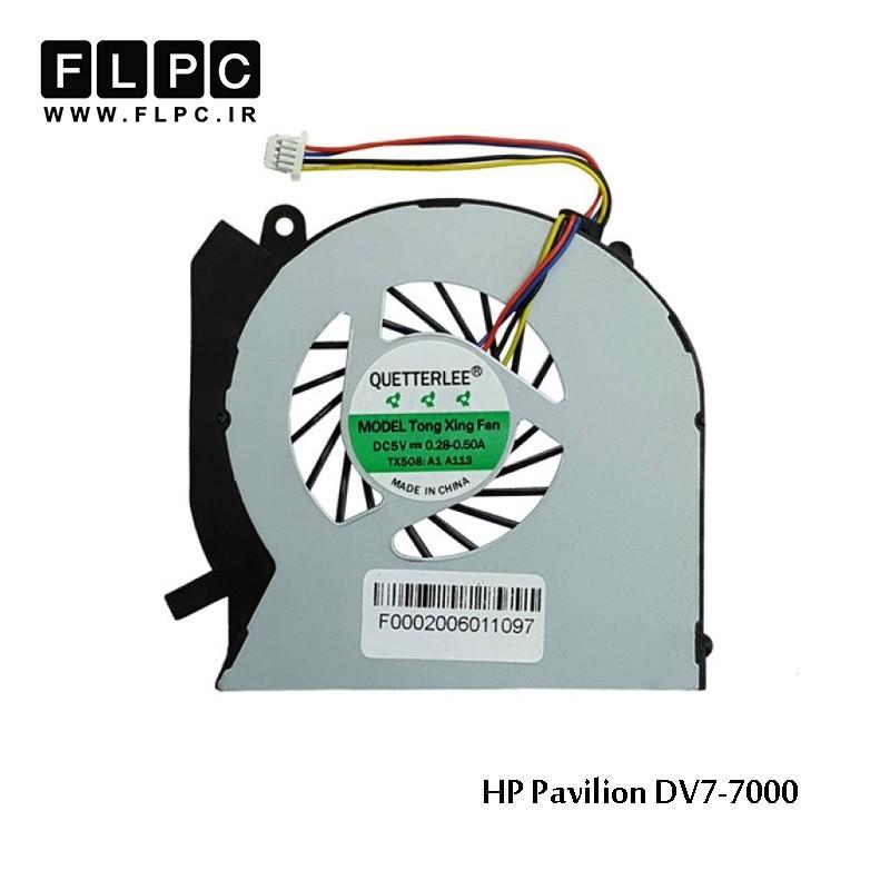سی پی یو فن لپ تاپ اچ پی HP Laptop CPU Fan Pavilion DV7-7000