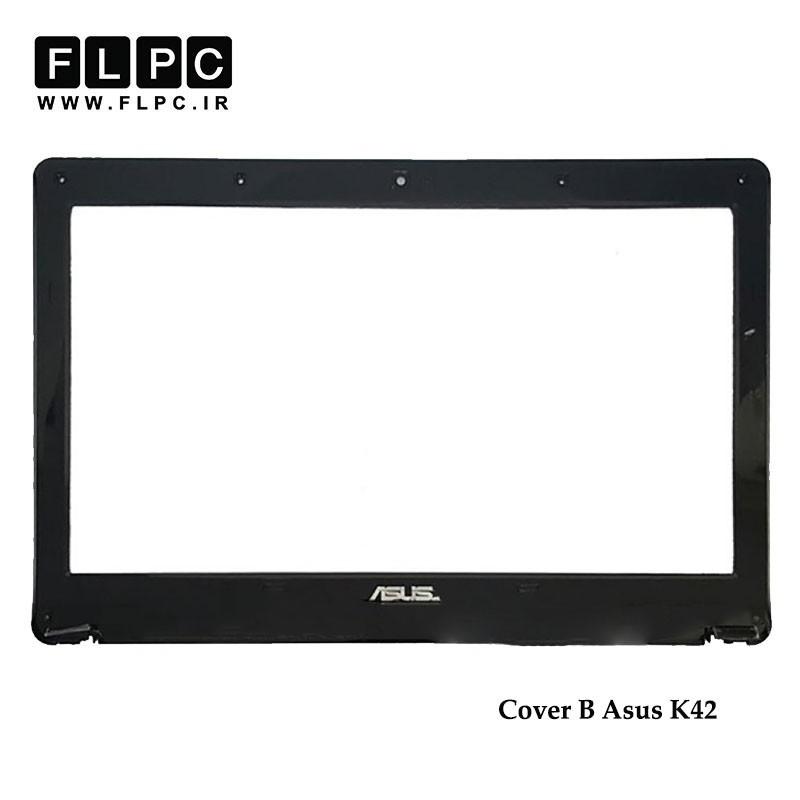 قاب جلو ال سی دی لپ تاپ ایسوس (Asus K42 Laptop Screen bezel (Cover B