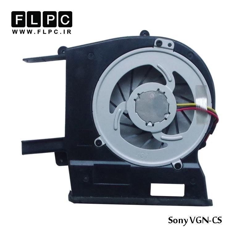 سی پی یو فن لپ تاپ سونی Sony Laptop CPU Fan VGN-CS فلزی