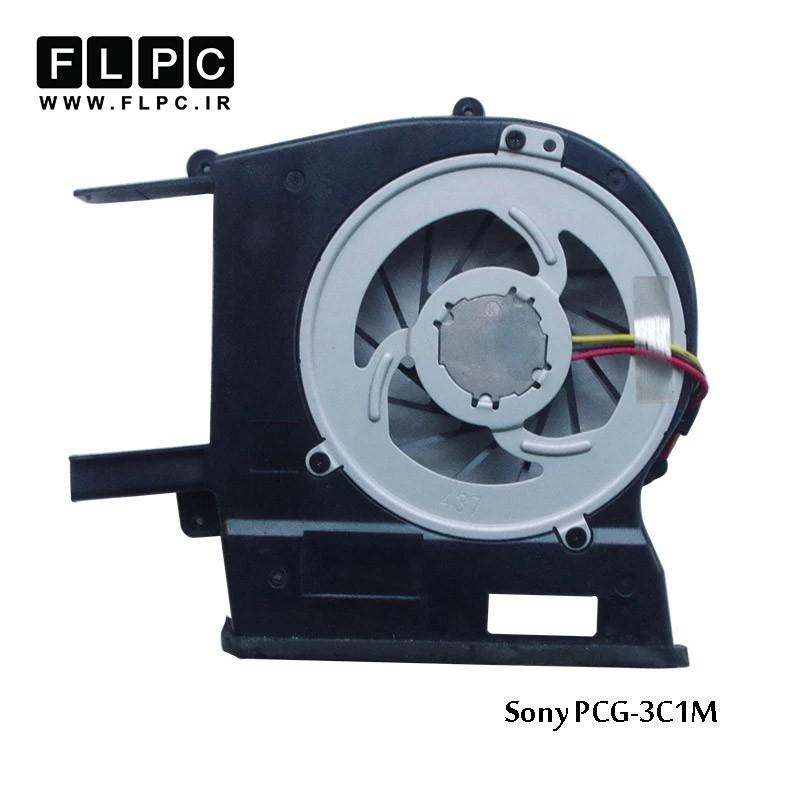 سی پی یو فن لپ تاپ سونی Sony Laptop CPU Fan PCG-3C1M فلزی