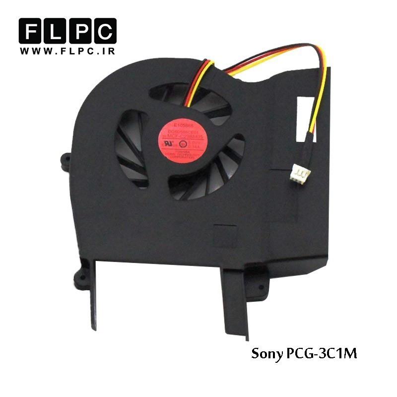 سی پی یو فن لپ تاپ سونی Sony Laptop CPU Fan PCG-3C1M پلاستیکی
