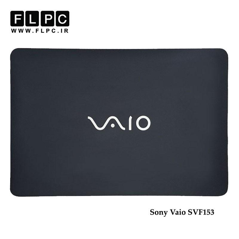 قاب پشت ال سی دی لپ تاپ سونی Sony Vaio SVF153 Laptop Screen Cover _Cover A مشکی