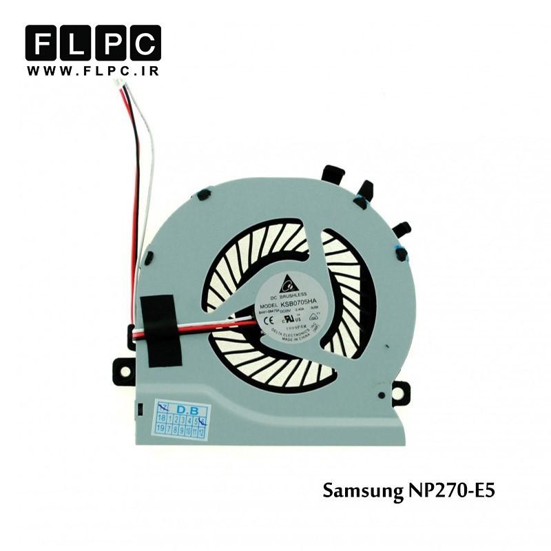 سی پی یو فن لپ تاپ سامسونگ Samsung Laptop CPU Fan NP270-E5