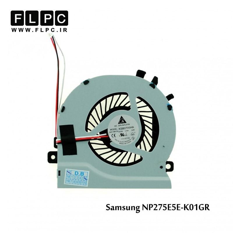 سی پی یو فن لپ تاپ سامسونگ Samsung Laptop CPU Fan NP275E5E-K01GR