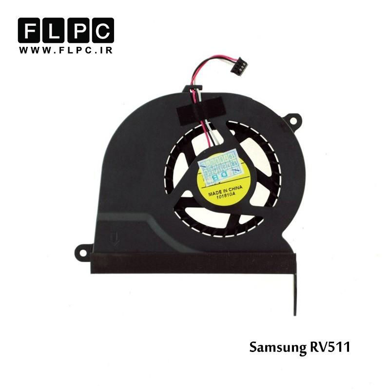 سی پی یو فن لپ تاپ سامسونگ Samsung Laptop CPU Fan RV511