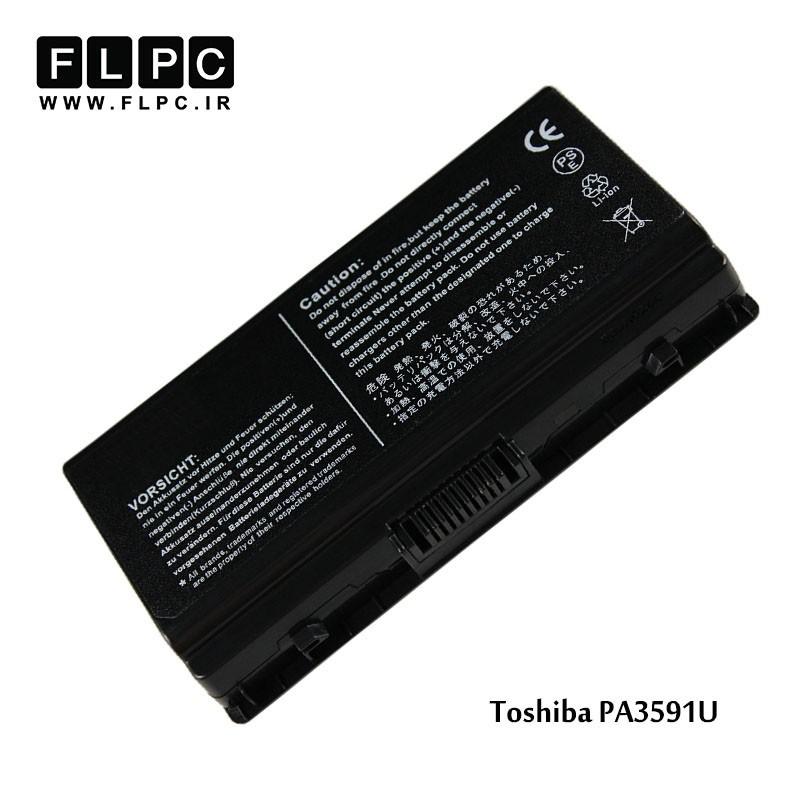 باطری لپ تاپ توشیبا Toshiba laptop battery 3591-3cell
