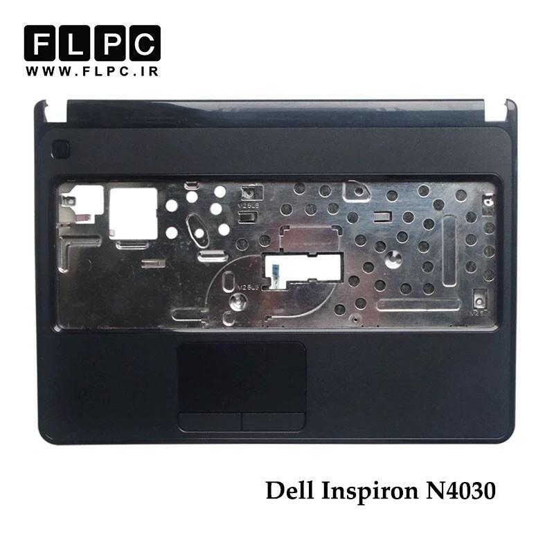 قاب دور کیبورد لپ تاپ دل Dell Inspiron N4030 Laptop Palmrest Case _Cover C