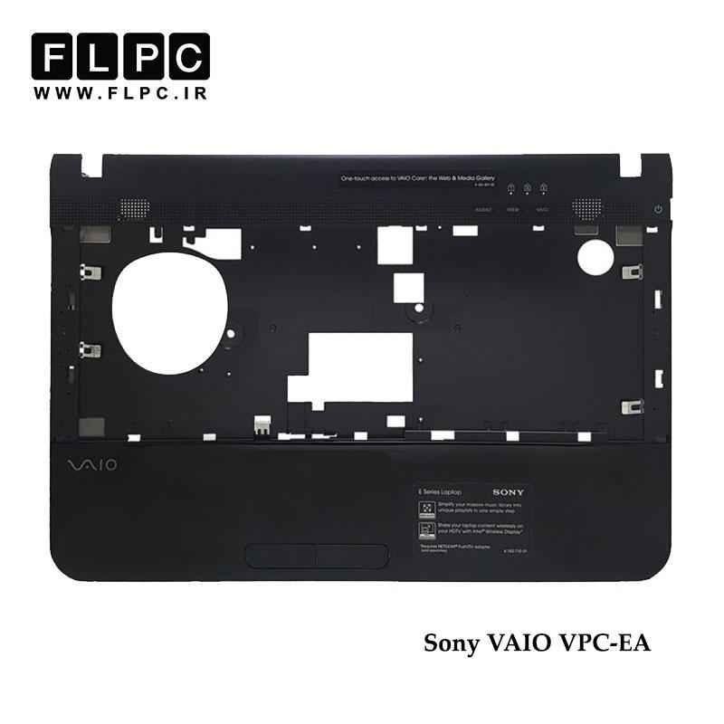 قاب دور کیبورد لپ تاپ سونی Sony Vaio VPC-EA Laptop Palmrest Case _Cover C