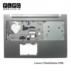 قاب دور کیبورد لپ تاپ لنوو Lenovo ThinkStation P500 Laptop Palmrest Case _Cover C