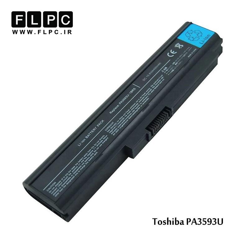 باطری لپ تاپ توشیبا Toshiba laptop battery 3593-6cell