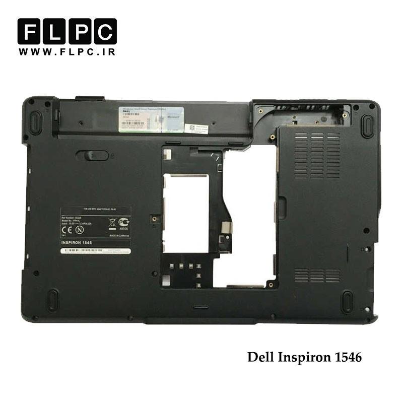 قاب کف لپ تاپ دل Dell Inspiron 1546 Laptop Bottom Case _Cover D مشکی