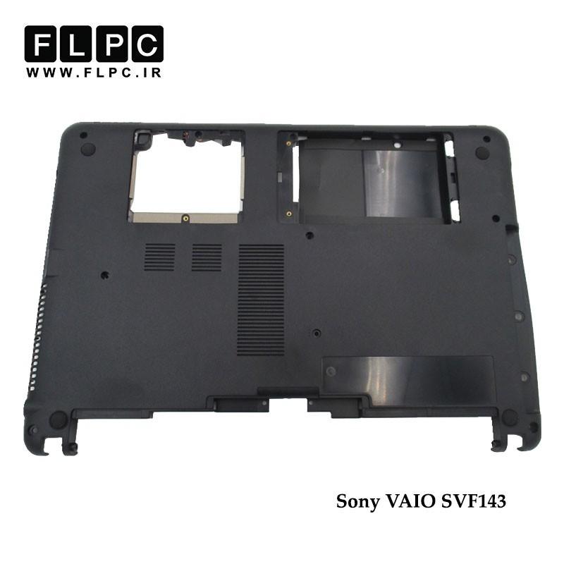 قاب کف لپ تاپ سونی Sony Vaio SVF143 Laptop Bottom Case _Cover D مشکی