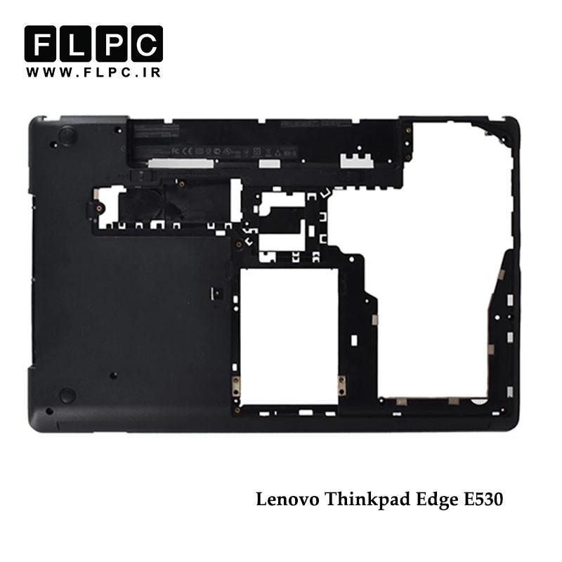 قاب کف لپ تاپ لنوو Lenovo ThinkPad Edge E530 Laptop Bottom Case _Cover D مشکی