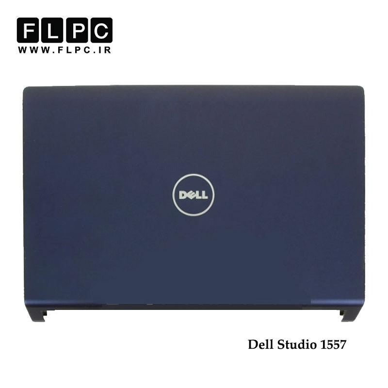 قاب پشت ال سی دی لپ تاپ دل Dell Studio 1557 Laptop Screen Cover _Cover A سورمه ای