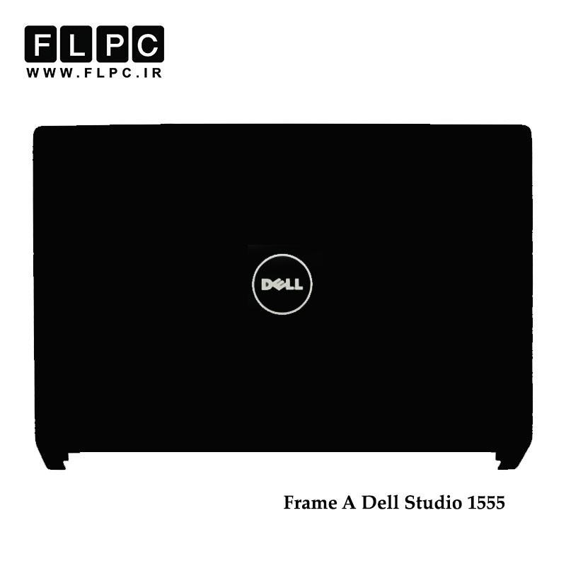 قاب پشت و جلو ال سی دی لپ تاپ دل Dell Studio 1555 Laptop Screen Case _Cover A+B