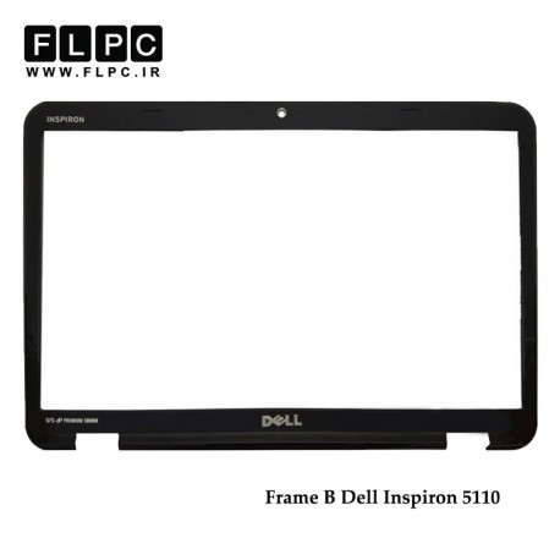 قاب جلو ال سی دی لپ تاپ دل Dell Inspiron 5110 Laptop Screen Bezel _Cover B