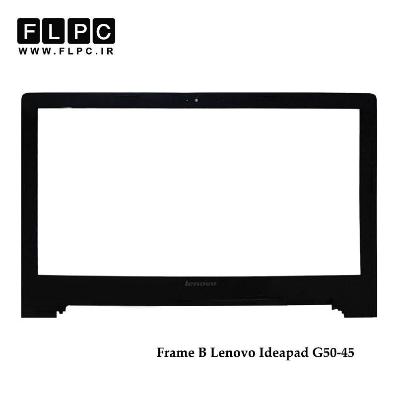 قاب جلو ال سی دی لپ تاپ لنوو (Lenovo Ideapad G50-45 Laptop Screen Bezel (Case B