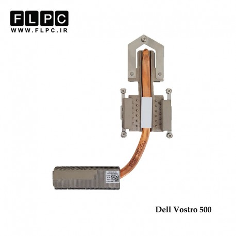 هیت سینک لپ تاپ دل Dell Vostro 500 Laptop Heatsink گرافیک دار
