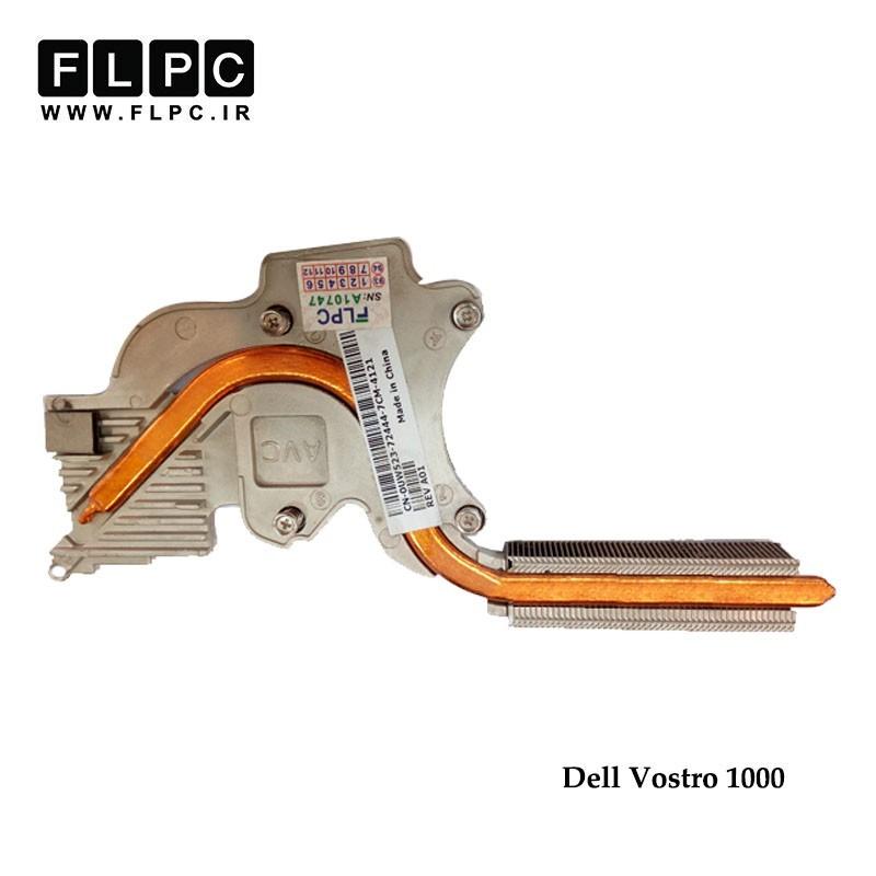هیت سینک لپ تاپ دل Dell Laptop Heatsink Vostro 1000
