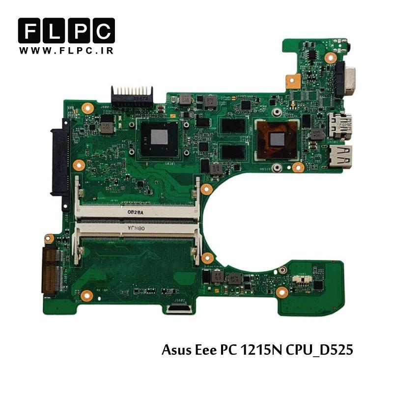 مادربورد لپ تاپ ایسوس Asus laptop motherboard 1215N