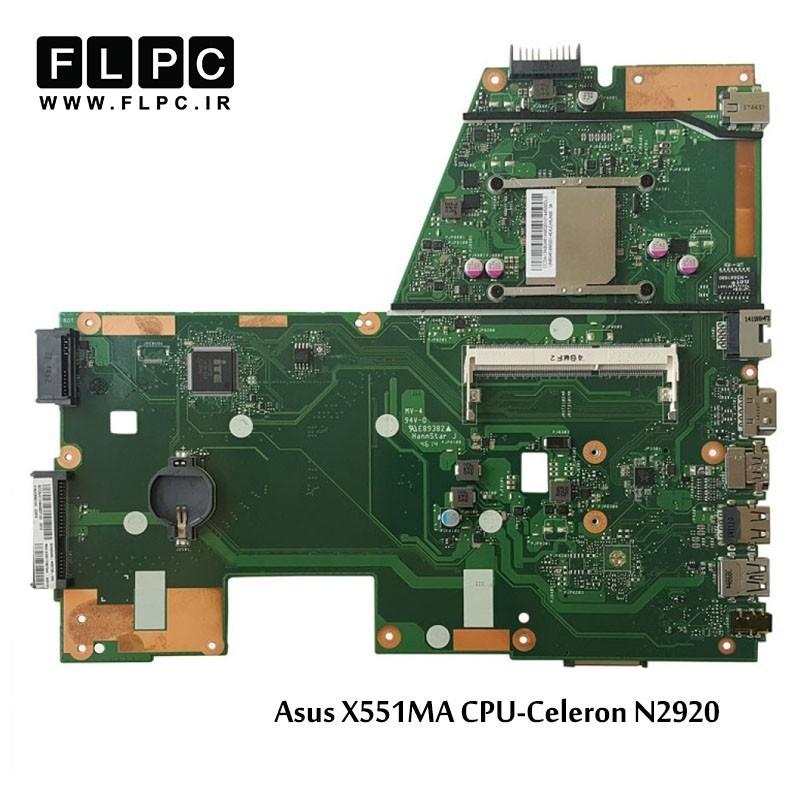 مادربورد لپ تاپ ایسوس Asus laptop motherboard X551MA