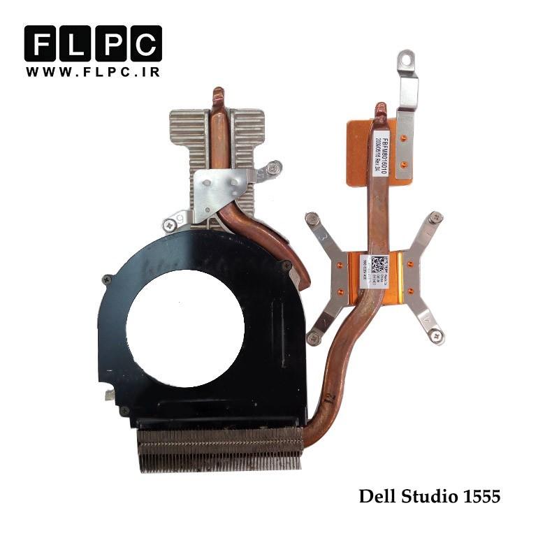 هیت سینک لپ تاپ دل Dell Laptop Heatsink Studio 1555 گرافیک دار