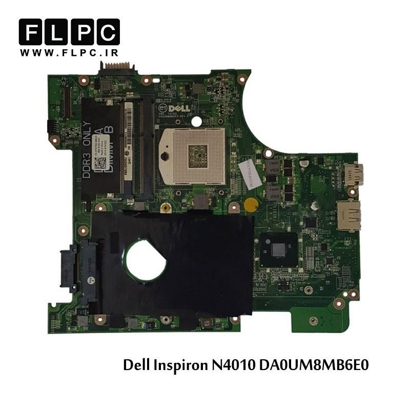 مادربورد لپ تاپ دل Dell Laptop Motherboard Inspiron 4010