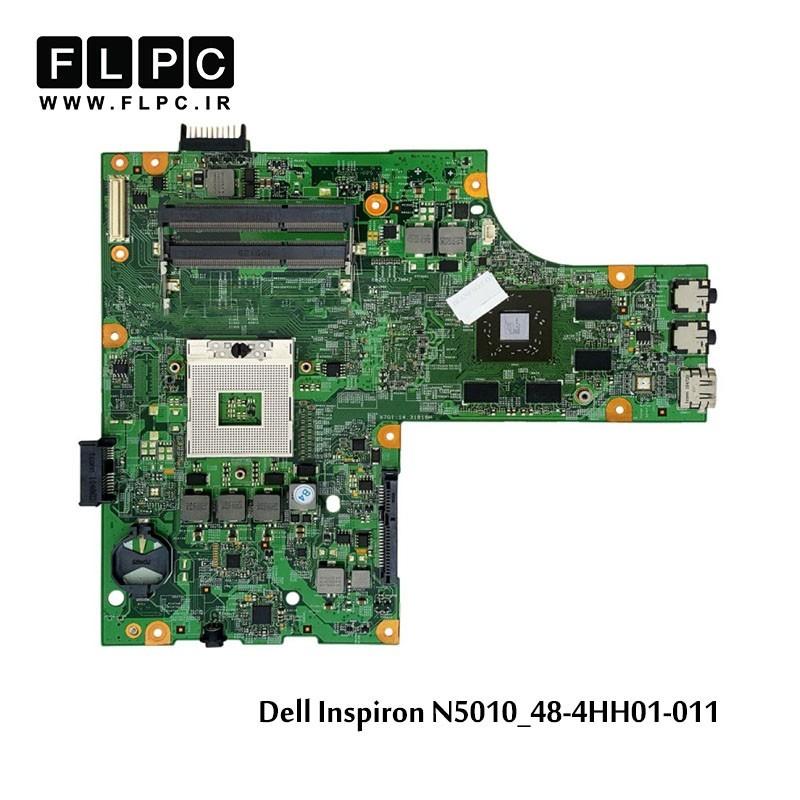 مادربورد لپ تاپ دل Dell Laptop Motherboard Inspiron N5010