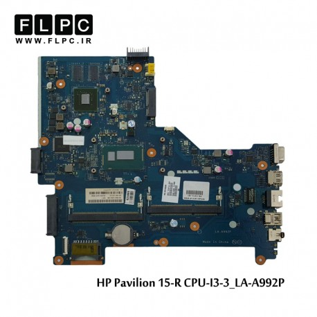 مادربورد لپ تاپ اچ پی HP Laptop Motherboard Pavilion 15 R Series