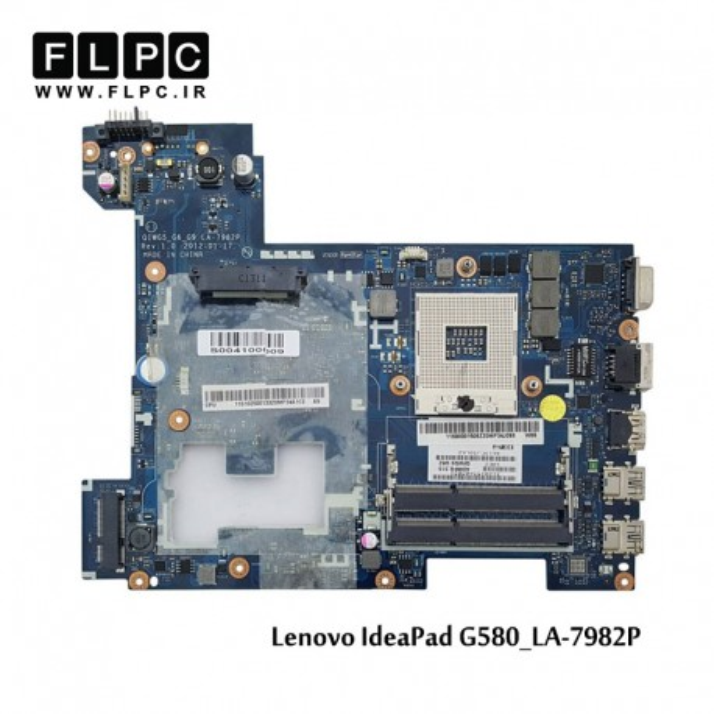 مادربورد لپ تاپ لنوو Lenovo Laptop Motherboard G580