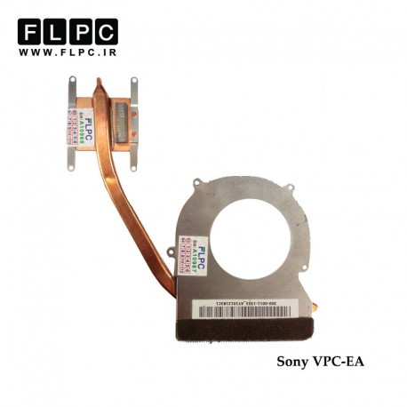هیت سینک لپ تاپ سونی Sony Laptop Heatsink VPC-EA بدون گرافیک