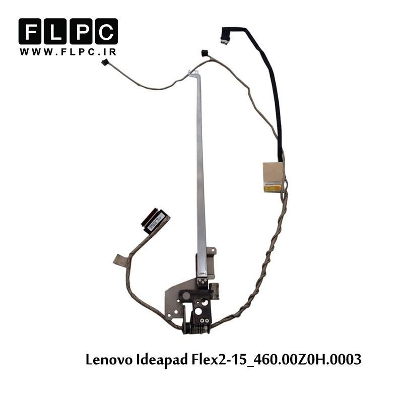 فلت تصویر لپ تاپ لنوو Ideapad Flex2-15_460-00Z0H-0003 به همراه لولا