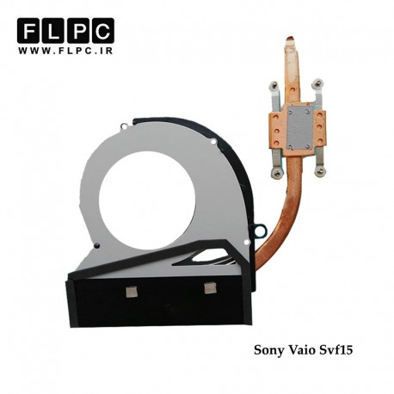 هیت سینک لپ تاپ سونی Sony Laptop Heatsink Vaio SVF15