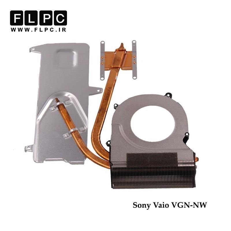 هیت سینک لپ تاپ سونی Sony VGN-NW Laptop Heatsink گرافیک دار